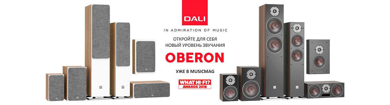 Dali Oberon