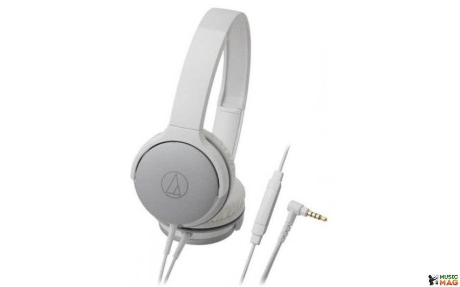 Audio-Technica ATH-AR1iSWH