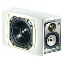 Paradigm Studio ADP-590 Series v.5 White